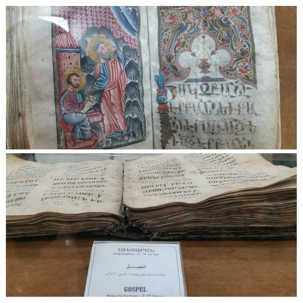 Above: Gospel written on parchment in Armenia 1330, Below: Gospel on Parchment 9th or 10th Century. Vank Cathedral Museum, Esfahan